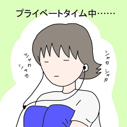 f:id:mamiko7:20200920171641j:plain