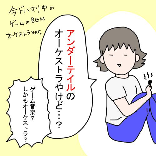 f:id:mamiko7:20200920171746j:plain