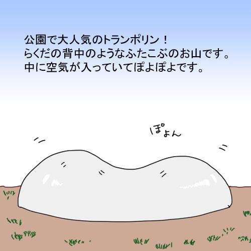 f:id:mamiko7:20200921203315j:plain