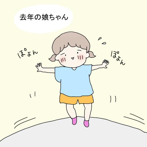 f:id:mamiko7:20200921203449j:plain