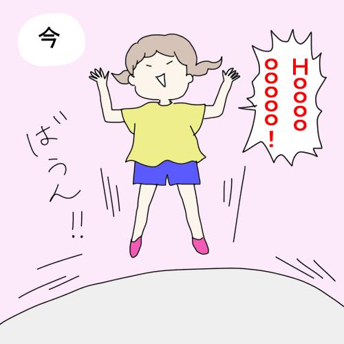 f:id:mamiko7:20200921203621j:plain