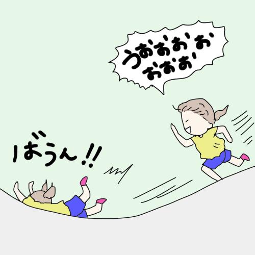 f:id:mamiko7:20200921203640j:plain