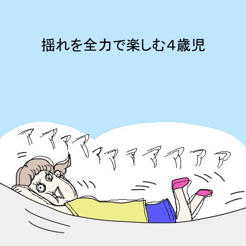 f:id:mamiko7:20200921203700j:plain