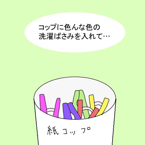 f:id:mamiko7:20200923100026j:plain