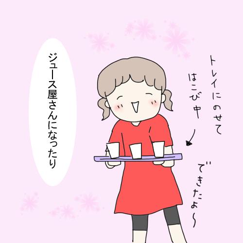 f:id:mamiko7:20200923100042j:plain