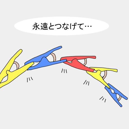 f:id:mamiko7:20200923100315j:plain