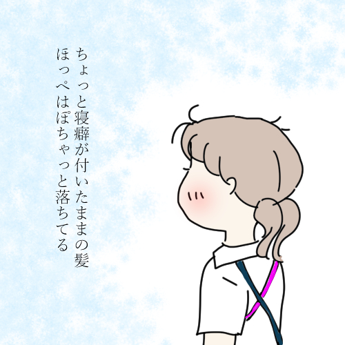 f:id:mamiko7:20200924123405j:plain