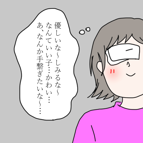 f:id:mamiko7:20200925224628j:plain
