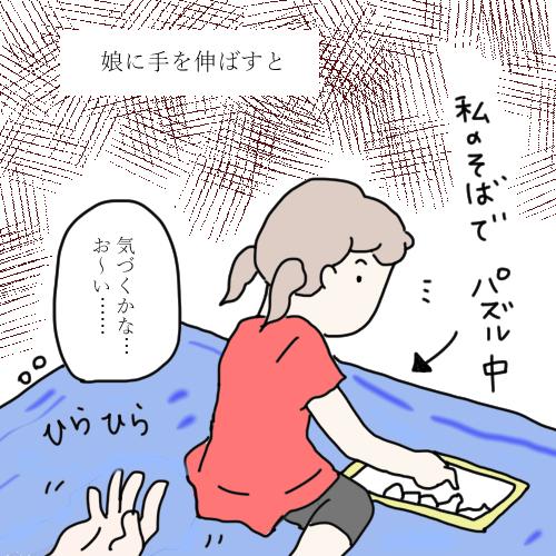 f:id:mamiko7:20200925224915j:plain
