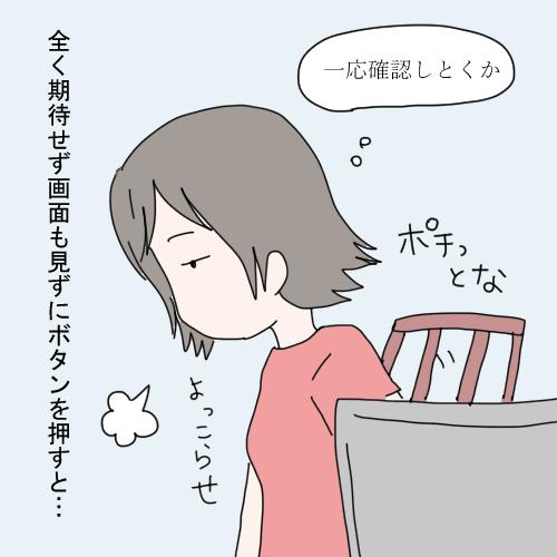 f:id:mamiko7:20200928121821j:plain