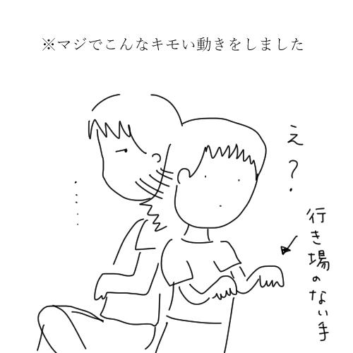 f:id:mamiko7:20200928121833j:plain