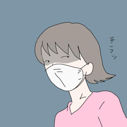 f:id:mamiko7:20200928140610j:plain