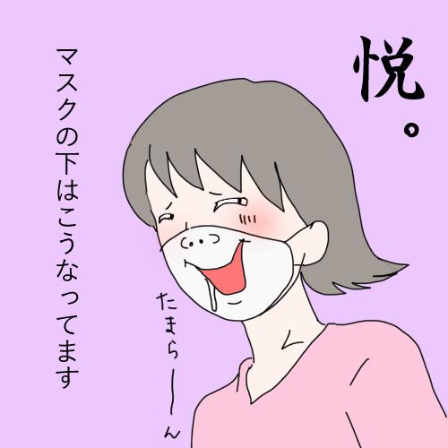 f:id:mamiko7:20200928140818j:plain