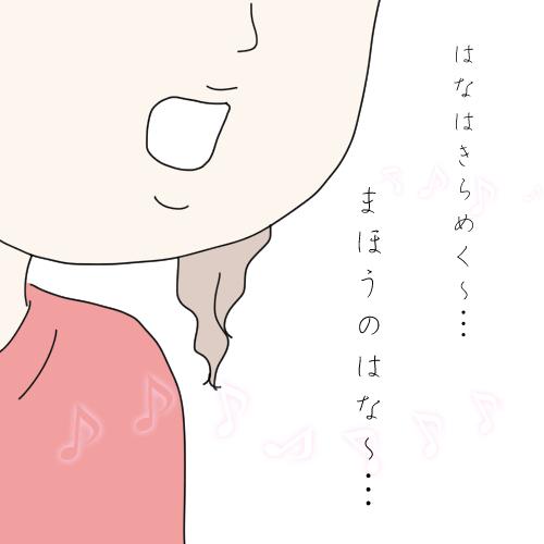 f:id:mamiko7:20200929125739j:plain