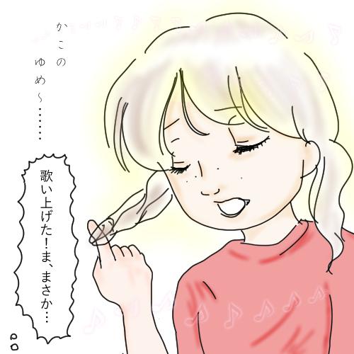 f:id:mamiko7:20200929125821j:plain