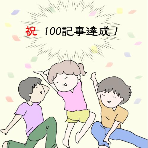 f:id:mamiko7:20201001114750j:plain