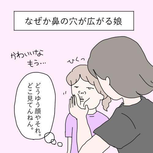 f:id:mamiko7:20201001115659j:plain
