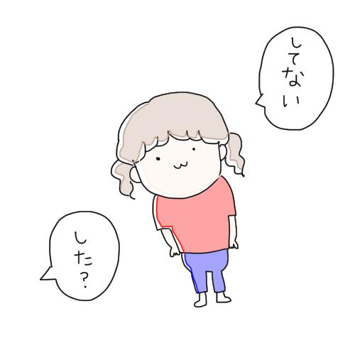 f:id:mamiko7:20201002133038j:plain