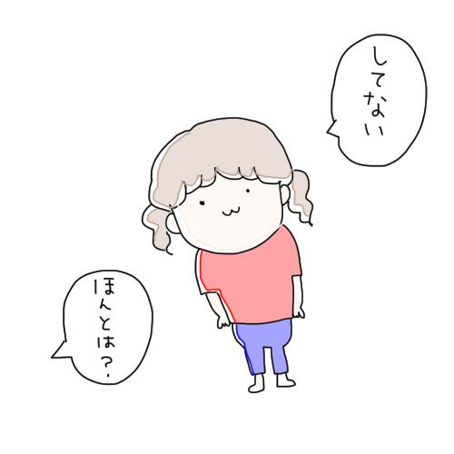 f:id:mamiko7:20201002133053j:plain