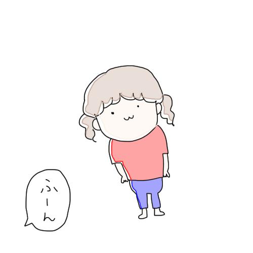 f:id:mamiko7:20201002133119j:plain