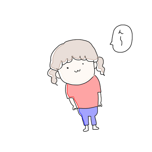 f:id:mamiko7:20201002133152j:plain