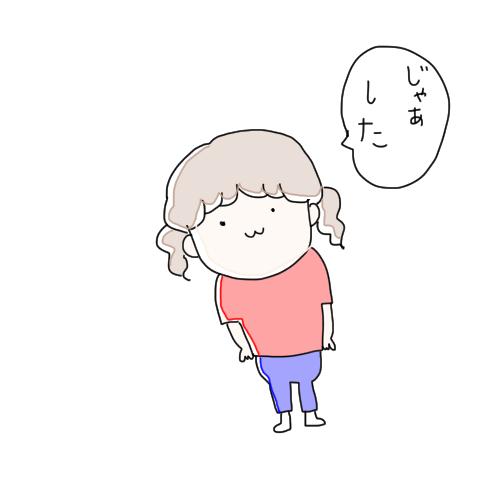 f:id:mamiko7:20201002133217j:plain