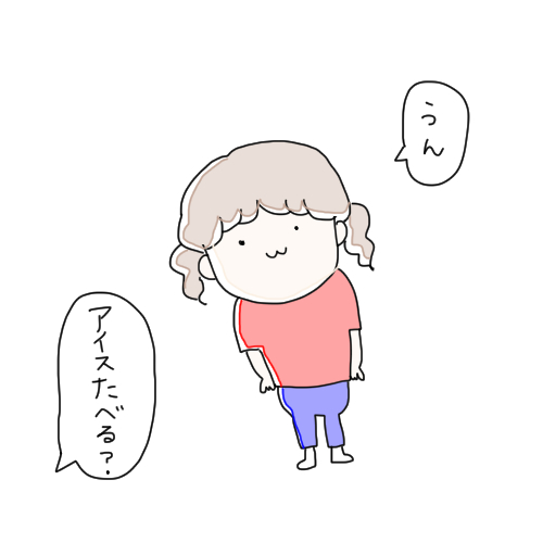 f:id:mamiko7:20201002133235j:plain