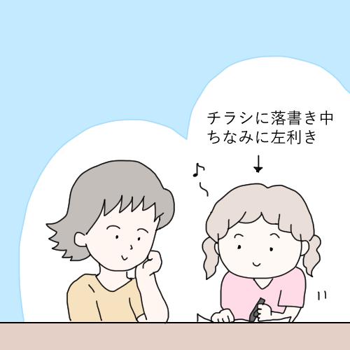 f:id:mamiko7:20201004214009j:plain