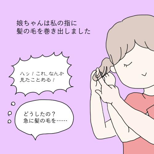 f:id:mamiko7:20201005093950j:plain