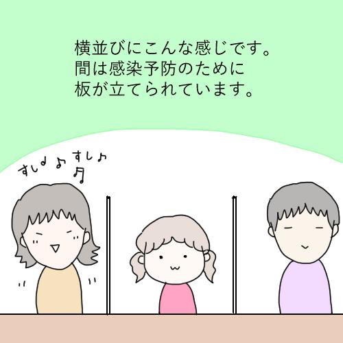 f:id:mamiko7:20201005114446j:plain