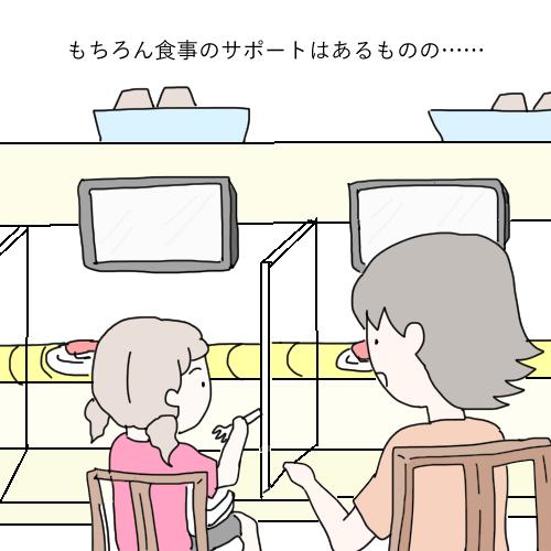 f:id:mamiko7:20201005114619j:plain