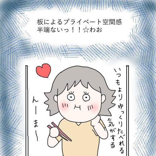 f:id:mamiko7:20201005114804j:plain