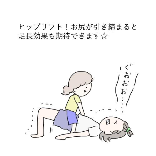 f:id:mamiko7:20201006111511j:plain