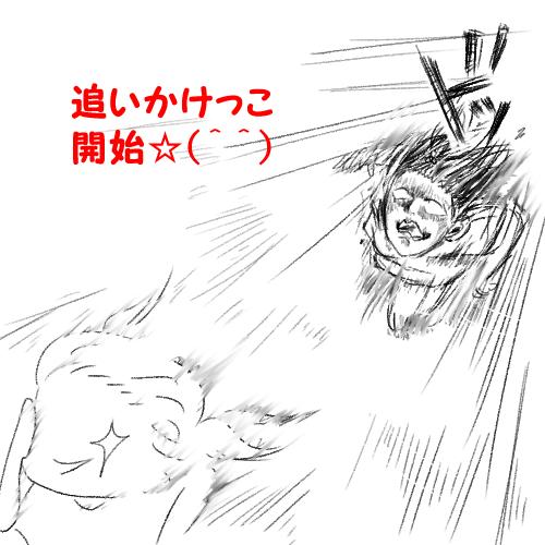 f:id:mamiko7:20201006111628j:plain