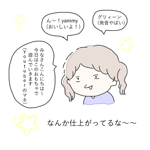 f:id:mamiko7:20201006120056j:plain