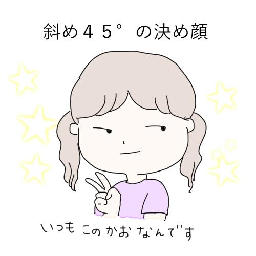 f:id:mamiko7:20201006120552j:plain