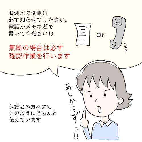 f:id:mamiko7:20201006140808j:plain
