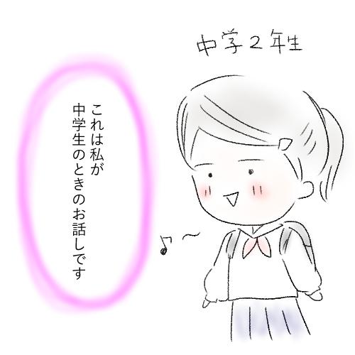 f:id:mamiko7:20201008125527j:plain