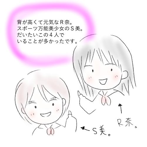 f:id:mamiko7:20201008125846j:plain
