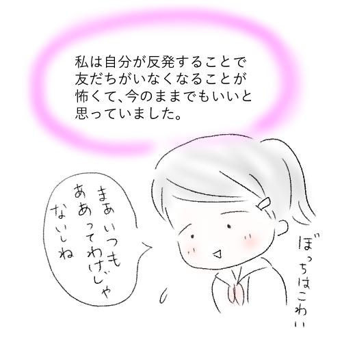 f:id:mamiko7:20201008130240j:plain