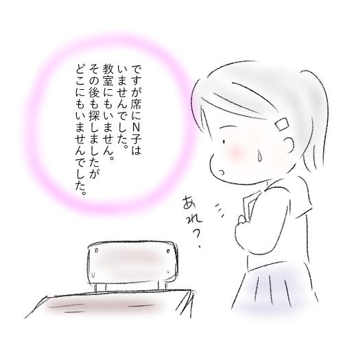 f:id:mamiko7:20201008132346j:plain