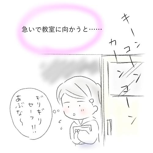 f:id:mamiko7:20201008132436j:plain