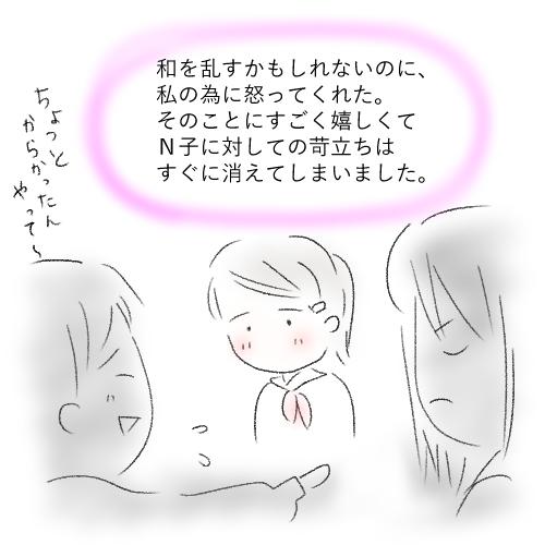 f:id:mamiko7:20201008133901j:plain