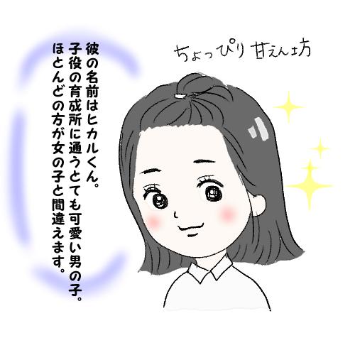 f:id:mamiko7:20201009120416j:plain