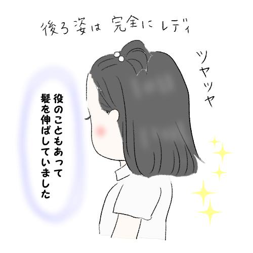 f:id:mamiko7:20201009120441j:plain