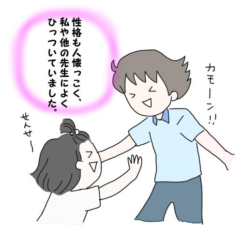 f:id:mamiko7:20201009120731j:plain