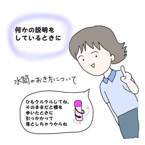 f:id:mamiko7:20201009122142j:plain