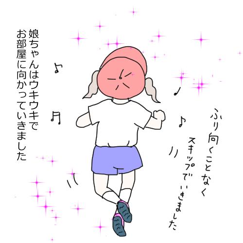 f:id:mamiko7:20201014233632j:plain