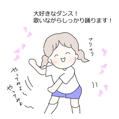 f:id:mamiko7:20201014234322j:plain