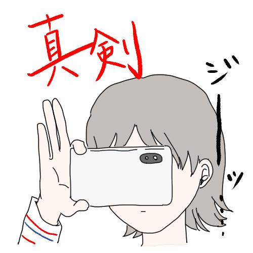 f:id:mamiko7:20201014234409j:plain